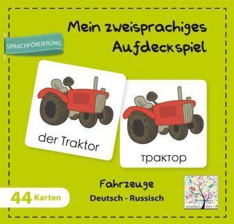 Mein zweisprachiges Aufdeckspiel, Fahrzeuge, Deutsch-Russisch (Kinderspiel)