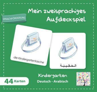 Mein Zweisprachiges Aufdeckspiel, Kindergarten Deutsch-Arabisch (Kinderspiel)
