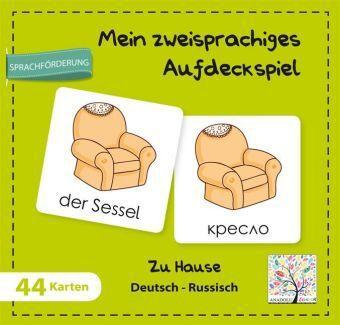 Mein zweisprachiges Aufdeckspiel, Zu Hause Deutsch-Russisch (Kinderspiel)