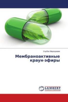 Membranoaktivnye kraun-jefiry, Ulugbek Mirhodzhaev