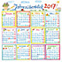 Merkkalender - mein buntes Jahr - 2017 - Produktdetailbild 13