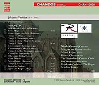 Messe Op.20 - Produktdetailbild 1
