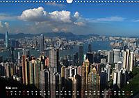 METROPOLEN - die schönsten Weltstädte (Wandkalender 2019 DIN A3 quer) - Produktdetailbild 5
