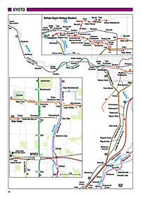 Metros & Trams in Japan: West- & Südjapan - Produktdetailbild 3