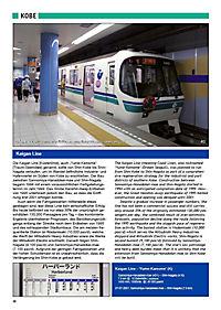 Metros & Trams in Japan: West- & Südjapan - Produktdetailbild 4