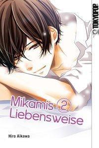 Mikamis Liebensweise, Hiro Aikawa