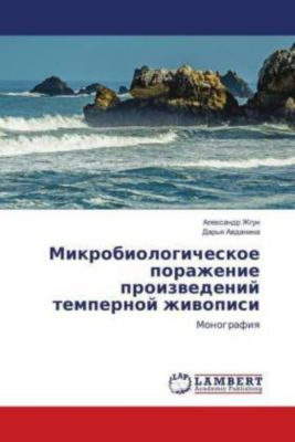 Mikrobiologicheskoe porazhenie proizvedenij tempernoj zhivopisi, Alexandr Zhgun