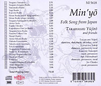 Min Yo Folk Songs From Japan - Produktdetailbild 1
