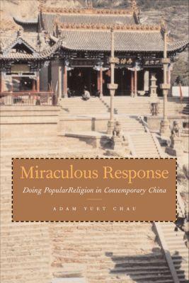 Miraculous Response, Adam Yuet Chau