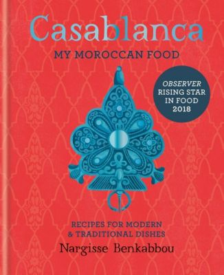 Mitchell Beazley: Casablanca, Nargisse Benkabbou