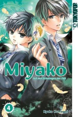 Miyako - Auf den Schwingen der Zeit - Kyoko Kumagai  