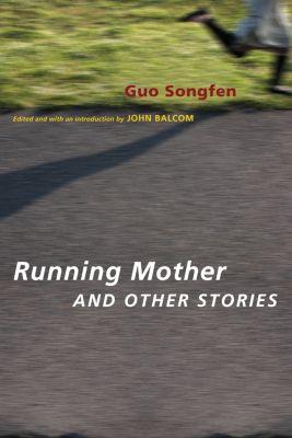 Modern Chinese Literature from Taiwan: Running Mother and Other Stories, Songfen Guo