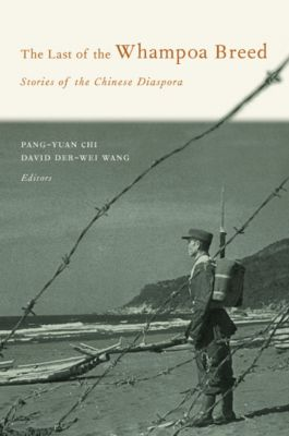 Modern Chinese Literature from Taiwan: The Last of the Whampoa Breed