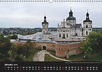 Monuments of Ukraine 2019 (Wall Calendar 2019 DIN A3 Landscape) - Produktdetailbild 1