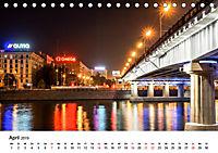 Moskau City (Tischkalender 2019 DIN A5 quer) - Produktdetailbild 4