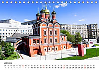 Moskau City (Tischkalender 2019 DIN A5 quer) - Produktdetailbild 7