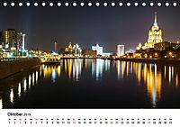 Moskau City (Tischkalender 2019 DIN A5 quer) - Produktdetailbild 10