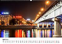 Moskau City (Wandkalender 2019 DIN A2 quer) - Produktdetailbild 4