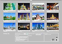 Moskau City (Wandkalender 2019 DIN A2 quer) - Produktdetailbild 13