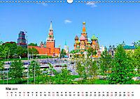 Moskau City (Wandkalender 2019 DIN A3 quer) - Produktdetailbild 5