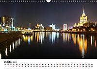 Moskau City (Wandkalender 2019 DIN A3 quer) - Produktdetailbild 10