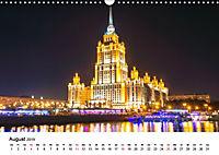 Moskau City (Wandkalender 2019 DIN A3 quer) - Produktdetailbild 8