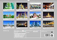 Moskau City (Wandkalender 2019 DIN A3 quer) - Produktdetailbild 13