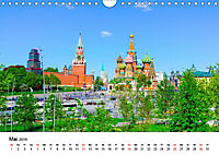 Moskau City (Wandkalender 2019 DIN A4 quer) - Produktdetailbild 5