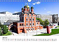Moskau City (Wandkalender 2019 DIN A4 quer) - Produktdetailbild 7