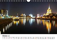 Moskau City (Wandkalender 2019 DIN A4 quer) - Produktdetailbild 10