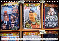 Moskauer Bilderbogen - Begegnungen am Arbat mit Puschkin und Putin (Tischkalender 2019 DIN A5 quer) - Produktdetailbild 7