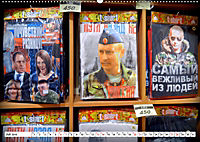 Moskauer Bilderbogen - Begegnungen am Arbat mit Puschkin und Putin (Wandkalender 2019 DIN A2 quer) - Produktdetailbild 7