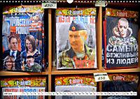 Moskauer Bilderbogen - Begegnungen am Arbat mit Puschkin und Putin (Wandkalender 2019 DIN A3 quer) - Produktdetailbild 7