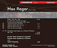 Mozart-Variationen Op.132/Psalm 100 Op.106 - Produktdetailbild 1