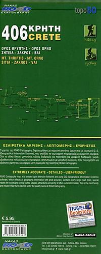 Mt. Thriptis -  Mt. Orno - Sitia - Zakros - Vai 1 : 50 000 - Produktdetailbild 1