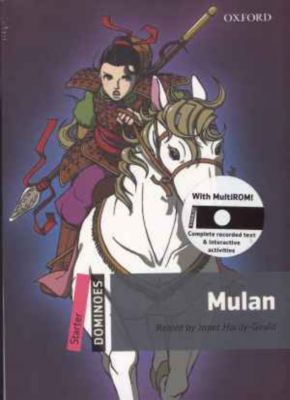 Mulan, Janet Hardy-Gould
