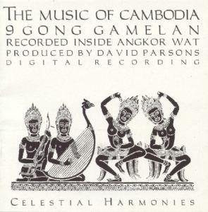 Music Of Cambodia Vol.1, Diverse Interpreten