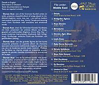 Music Of Kurdistan - Produktdetailbild 1