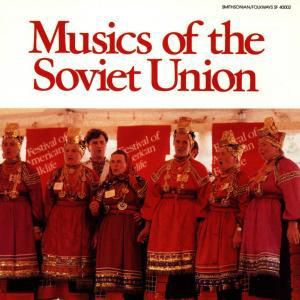 Music Of The Soviet Union, Diverse Interpreten