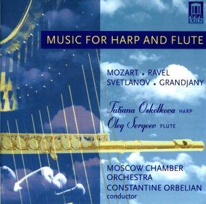 Musik Für Harfe Und Flöte, Oskolkova, Sergeev, Orbelian, Moscow