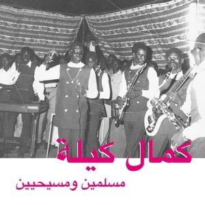 Muslims And Christians (2lp+Mp3) (Vinyl), Kamal Keila