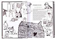 Mut zum Skizzenbuch - Produktdetailbild 1