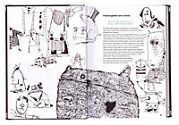 Mut zum Skizzenbuch - Produktdetailbild 6