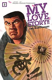 My Love Story!! - Ore Monogatari: Starter-Spar-Pack - Produktdetailbild 1