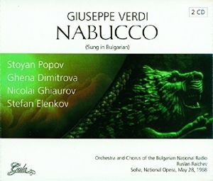 Nabucco, Diverse Interpreten