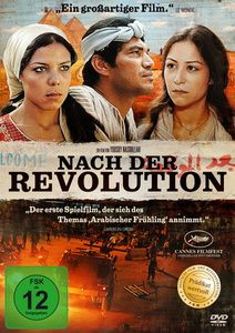 Nach der Revolution, Yousry Nasrallah, Omar Shama