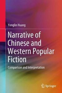Narrative of Chinese and Western Popular Fiction, Yonglin Huang