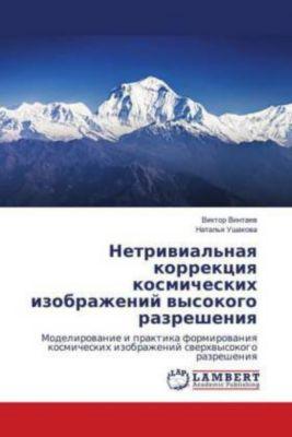 Netrivial'naya korrekciya kosmicheskih izobrazhenij vysokogo razresheniya, Viktor Vintaev