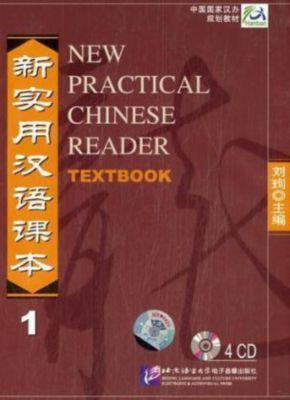 New Practical Chinese Reader: Pt.1 4 Audio-CDs zum Textbook, Xun Liu