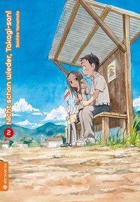 Nicht schon wieder, Takagi-san - Soichiro Yamamoto |